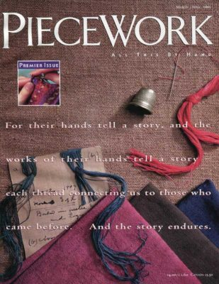 PieceWork's first cover, March/April 1993.