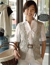 Crochet Motif Vest