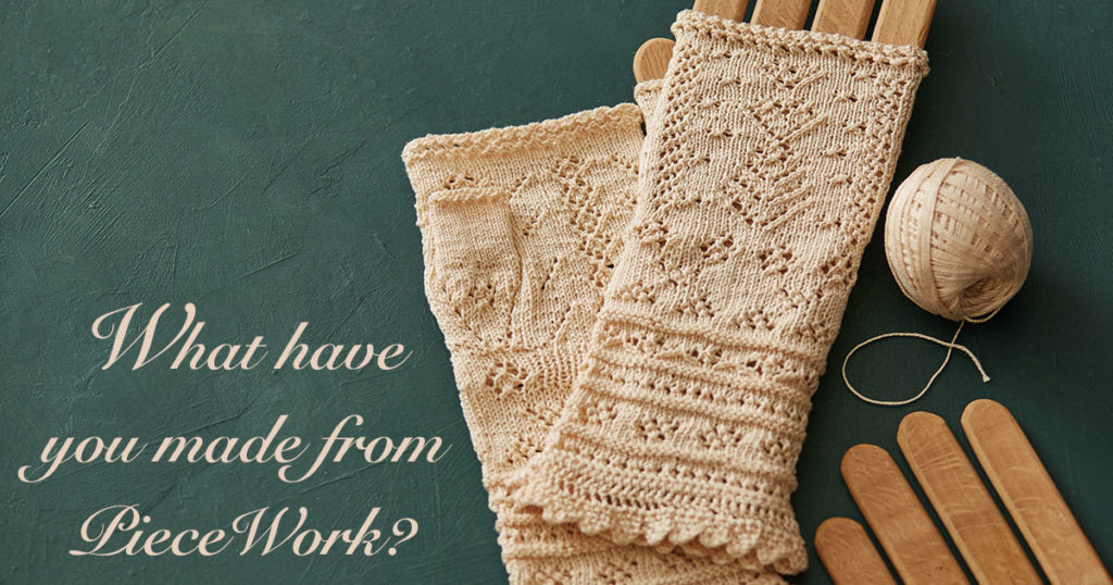 Exquisite Knits from the Pages of <em>PieceWork</em>
