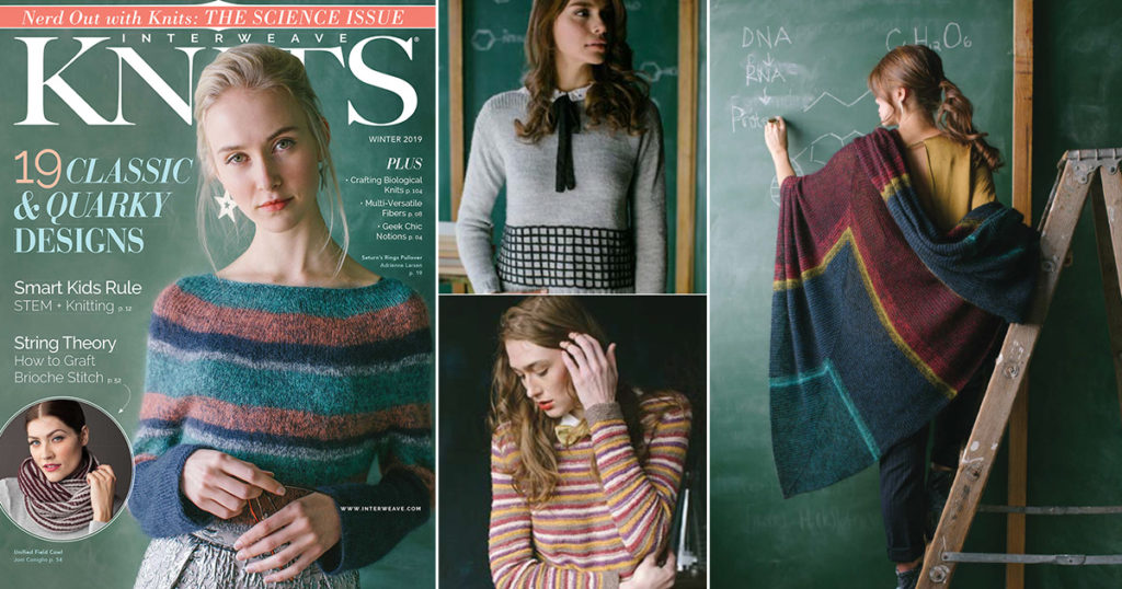 <em>Interweave Knits</em> Winter 2019: The Science Issue