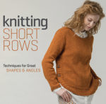 Behind the Scenes: Knitting Short Rows