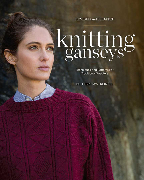 The Gansey Tradition Continues: A Look Inside <em>Knitting Ganseys Revised and Updated</em>