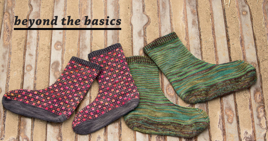 A New Way to Knit Socks: Solefully